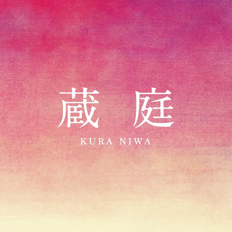 ol_kuraniwa_2017